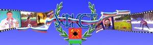 Управление по физической культуре, спорту и туризму администрации Ленинск-Кузнецкого городского округа