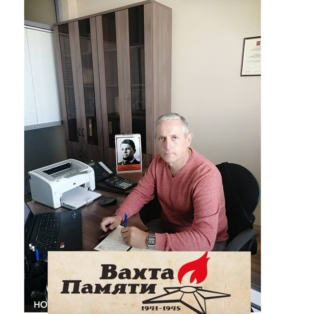 Бугаенко Андрей Владимирович