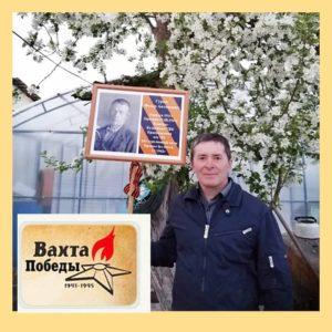 На портрете Гурин Федор Антонович
