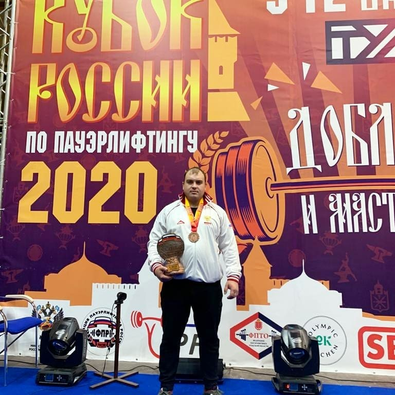 Дегтярев Сергей