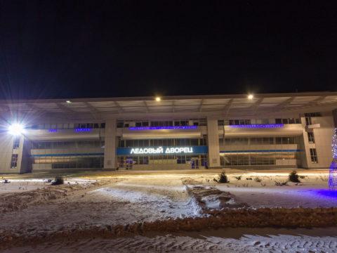 Ледовый дворец на 1000 зрителей г Ленинск-Кузнецкий