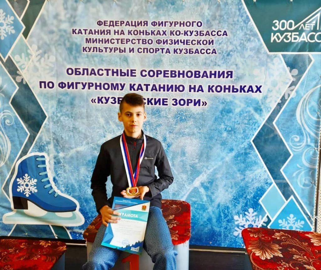 Вадим Мануйленко г. Л-Кузнецкий